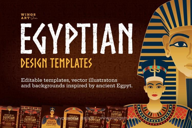 埃及法老主题海报元素矢量素材图片