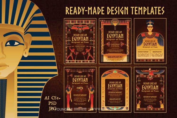 埃及法老主题海报元素矢量素材素材