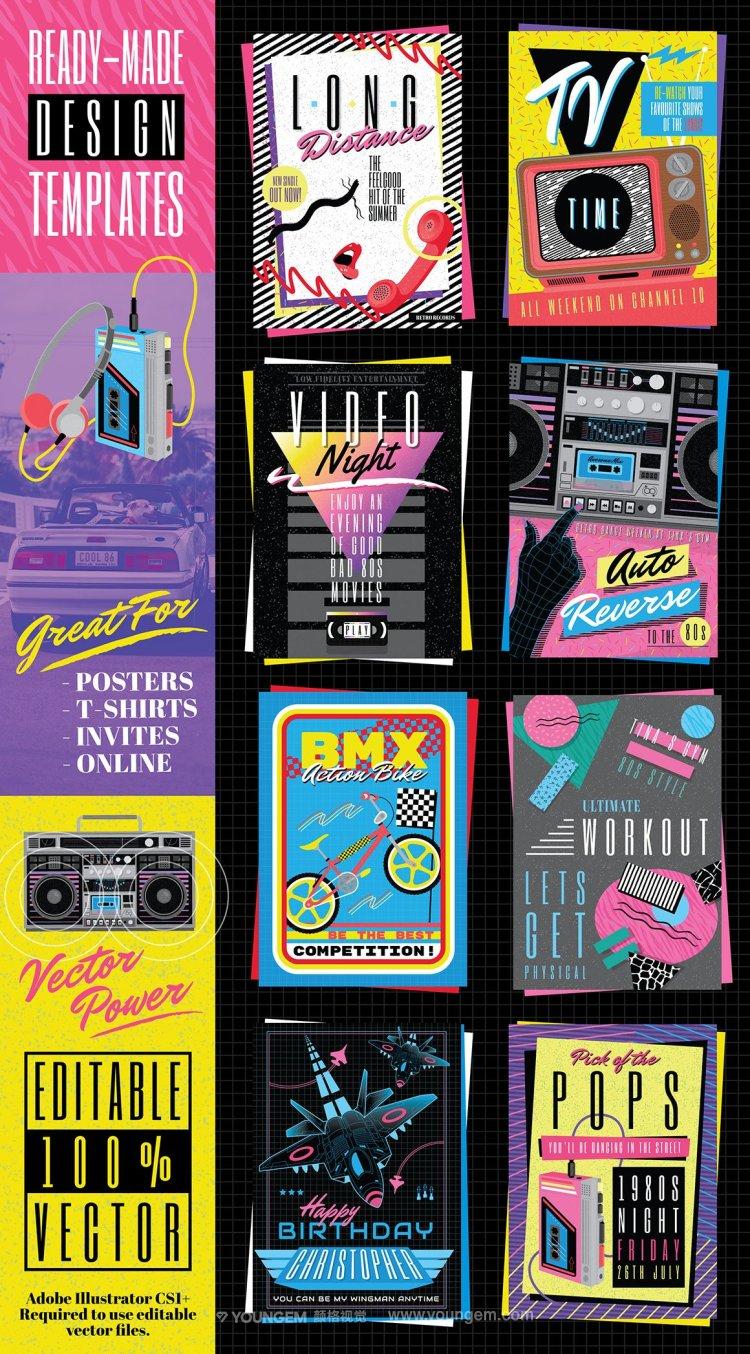 8款80年代潮流复古海报招贴矢量素材素材