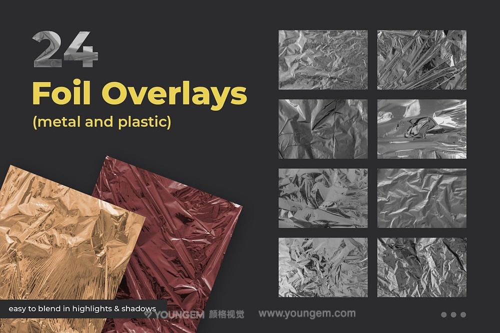 24款金属潮流褶皱铝箔材质贴图海报背景图片纹理jpg平面设计素材图片