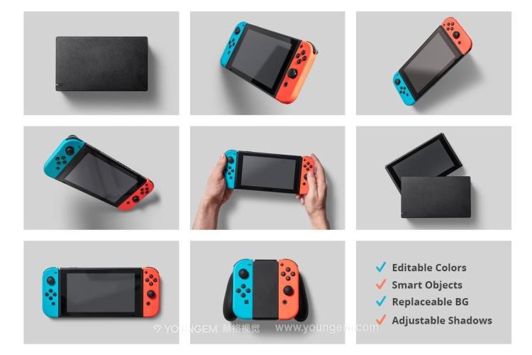 任天堂Switch游戏机屏幕贴图改色ps样机设计素材模板mockup源文件素材