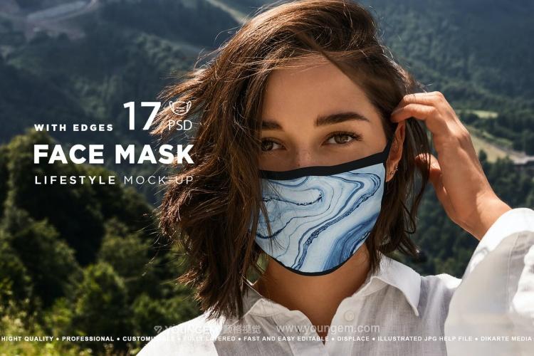 17款防疫口罩mask模特印花纹样贴图ps样机素材mockup场景展示模板图片