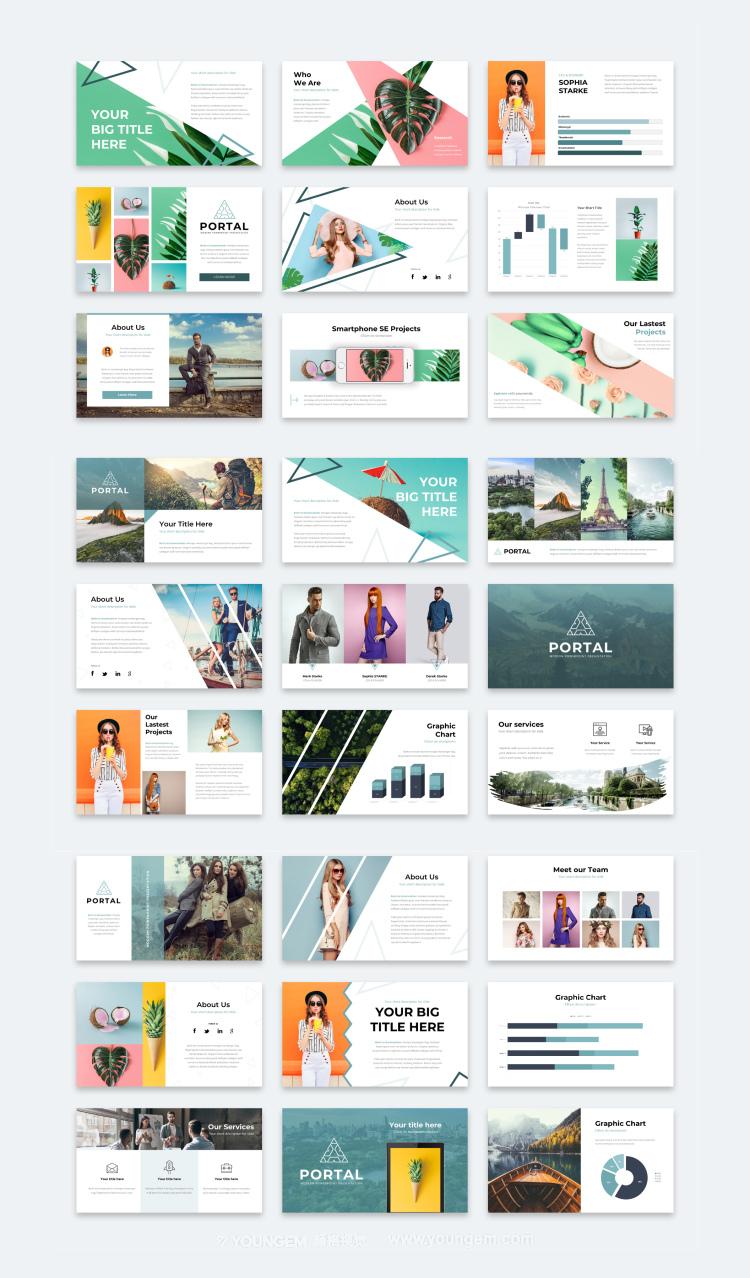 250张高品质商务投资免费PPT模板下载图片