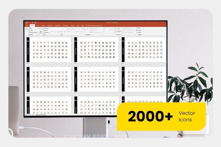 简约时尚创意现代PPT模板演示文稿(key格式)模板