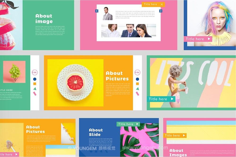 多彩的项目名介绍PPT模板演示文稿素材
