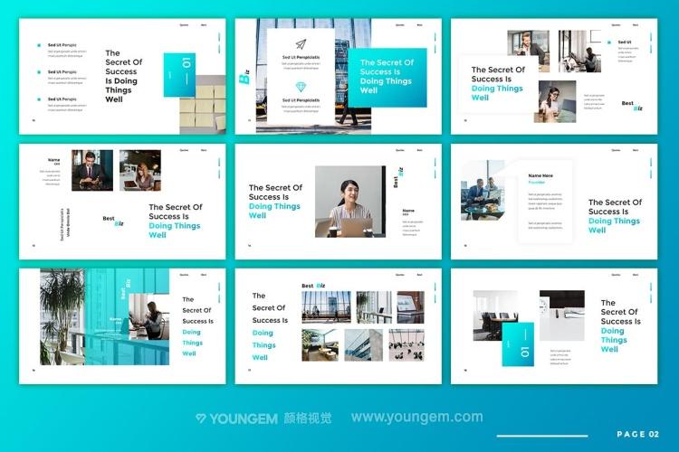 多用途项目介绍商业PPT模板演示文稿模板