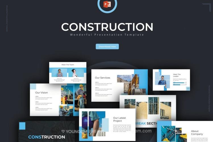 建筑管理商业PPT演示文稿模板图片