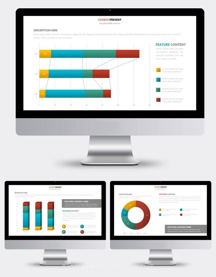 多功能数据分析信息图表PPT模板演示文稿素材