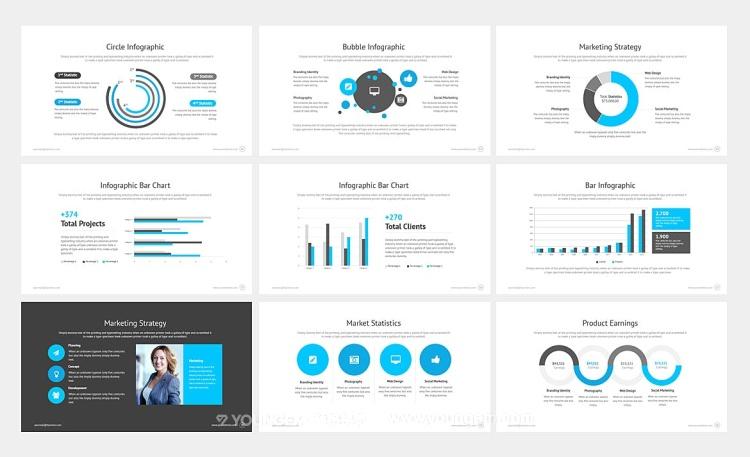 项目数据信息图表商务提案PPT模板演示文稿模板
