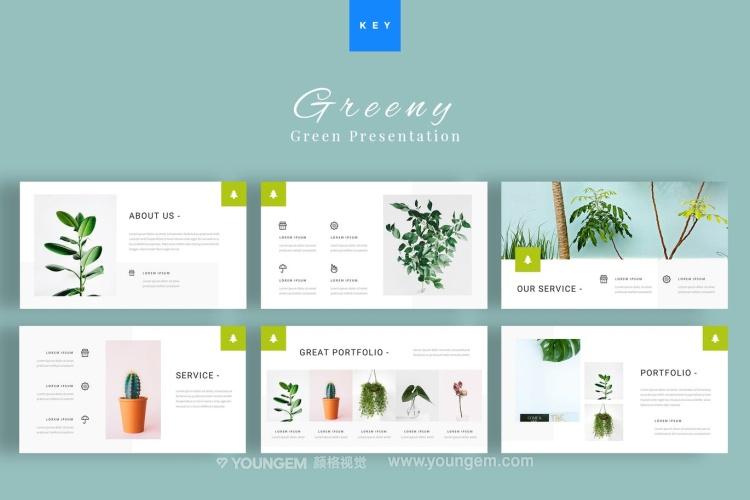 绿色植物主题展示PPT模板演示文稿-key图片