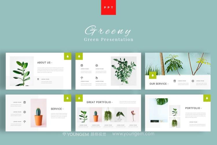 绿色植物主题展示PPT模板演示文稿图片