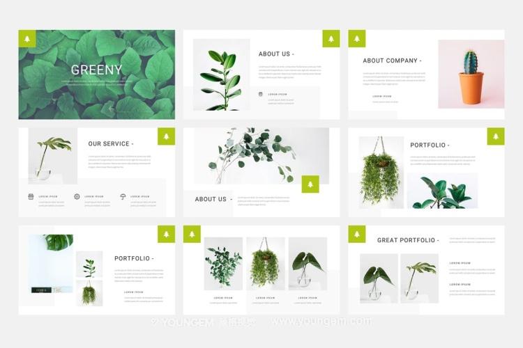 绿色植物主题展示PPT模板演示文稿素材