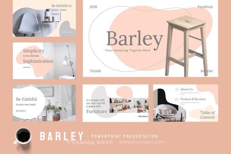 时尚室内家具展示PPT模板演示文稿图片