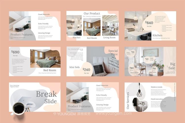 时尚室内家具展示PPT模板演示文稿模板