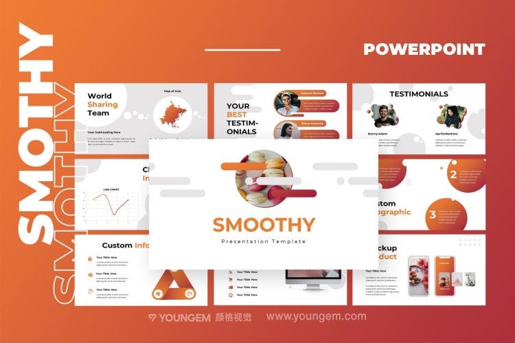 项目产品介绍PPT模板演示文稿图片