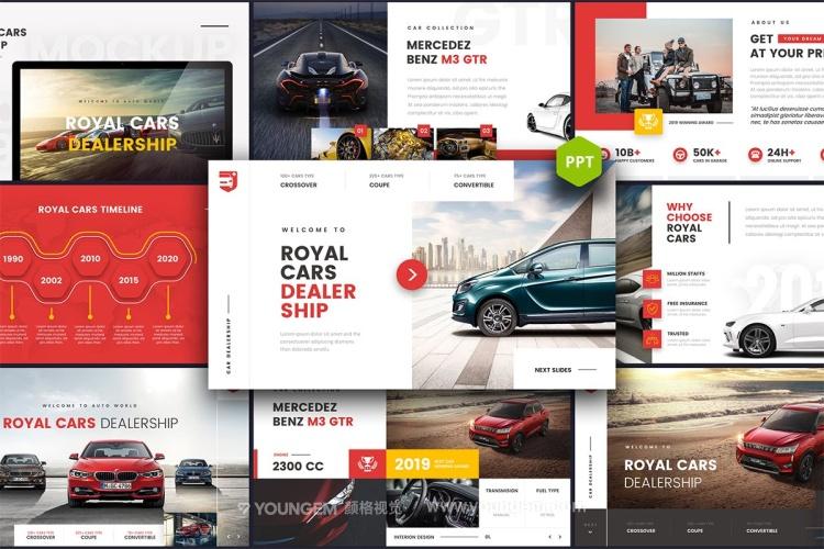 高档跑车营销展示PPT模板演示文稿图片