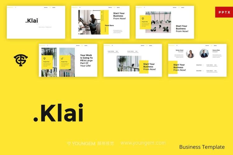 黄色公司商业投资项目展示商业PPT模板演示文稿图片