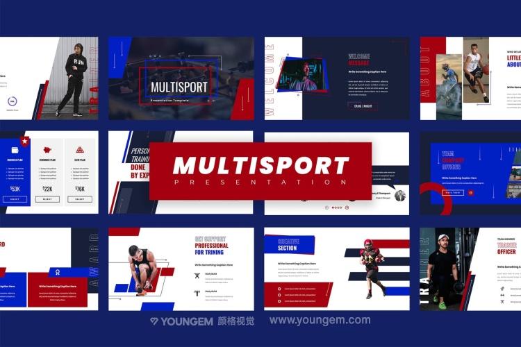 30+高清体育竞技项目主体简报展示介绍商务ppt模板图片