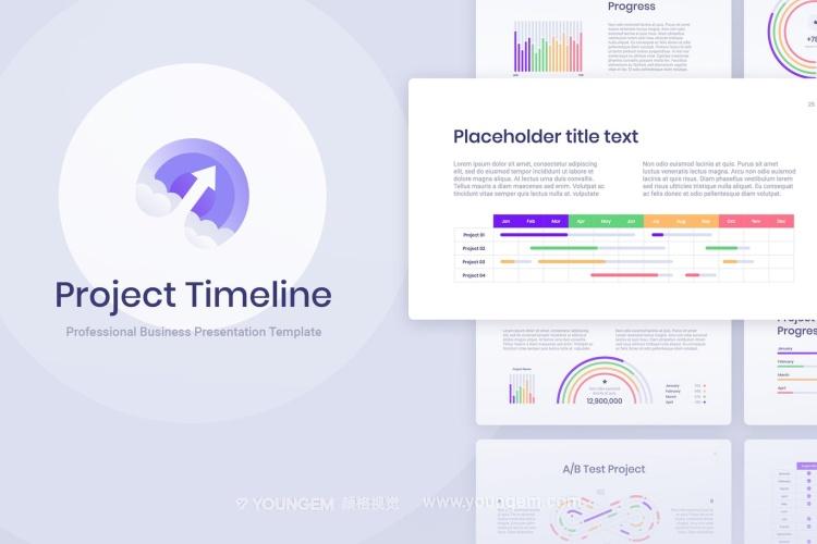 项目计划时间表ppt模板_项目管理甘特图ppt模板下载图片