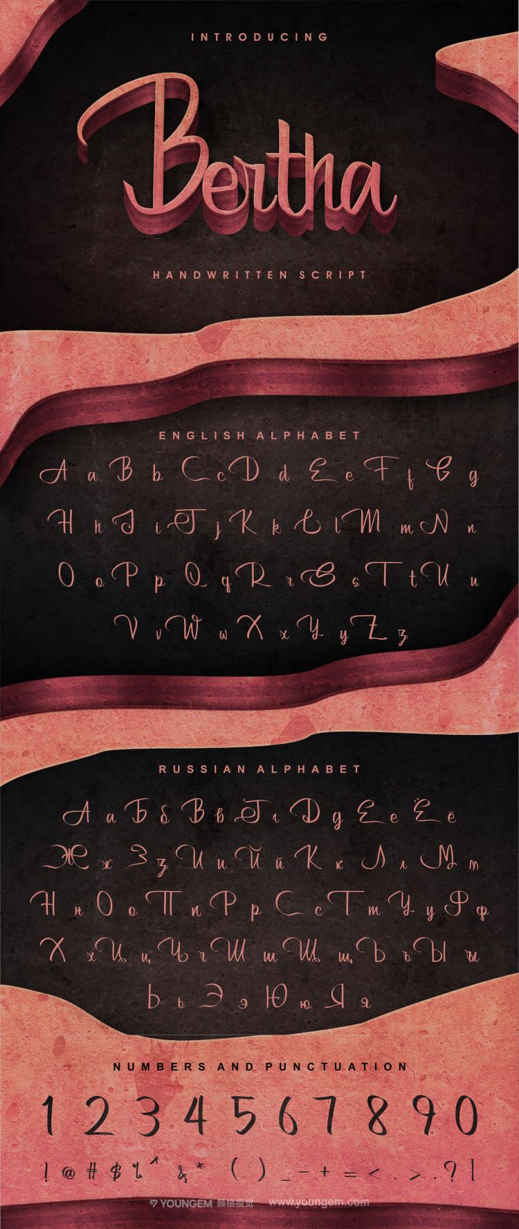 精美的连字书法手写英文字体设计图片