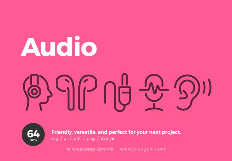 64款可爱的音频设备icon图标下载图片