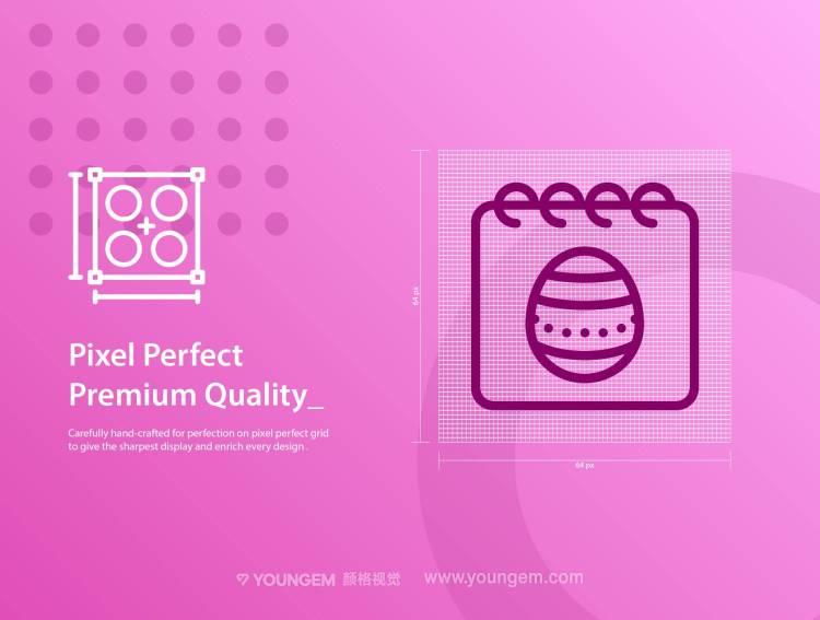 18款复活节彩蛋元素应用icon图标下载素材