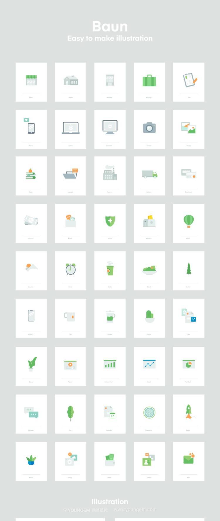 时尚多用途系统应用面性icon图标插图图片