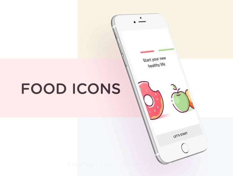 美食小图标_彩色icon图标素材下载素材
