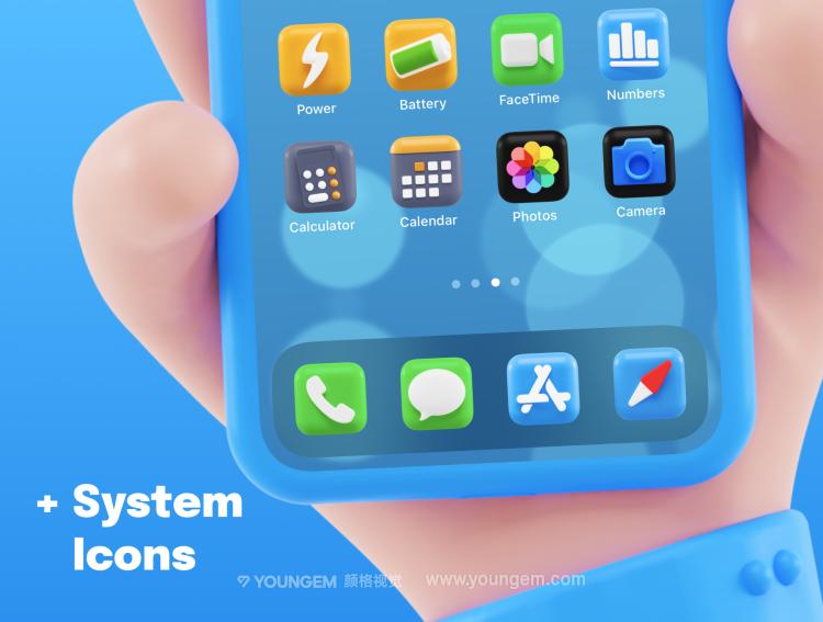 28个苹果iOS的App界面3D小图标icon素材模板