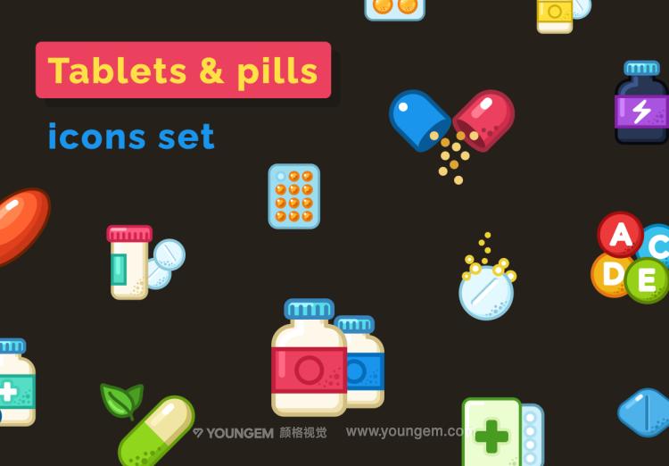 胶囊小图标设计图片大全_医疗icon小图标素材下载图片