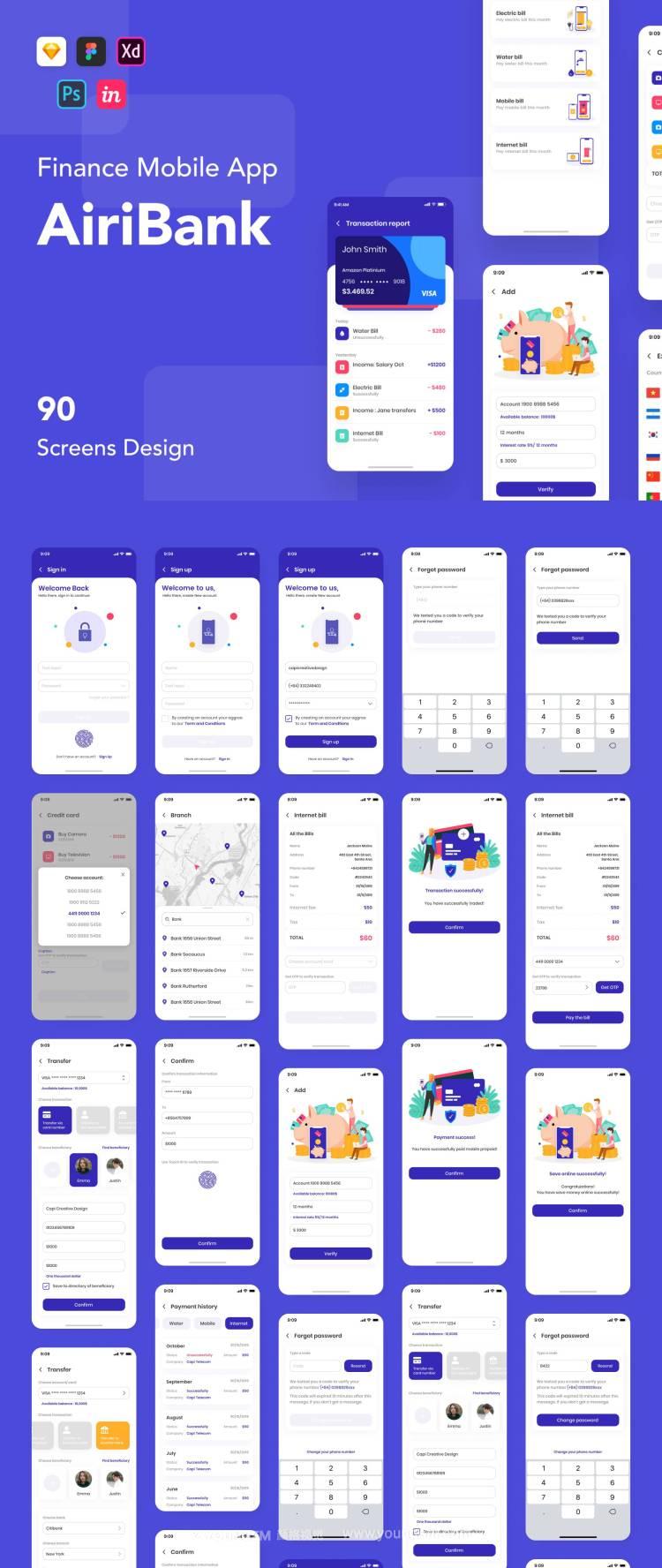 90张金融理财财务管理产品app界面设计UI素材图片