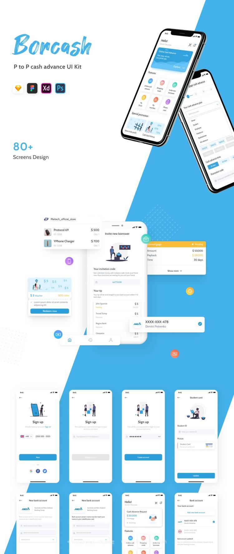 互联网金融app界面设计_P2P借贷UI设计素材图片