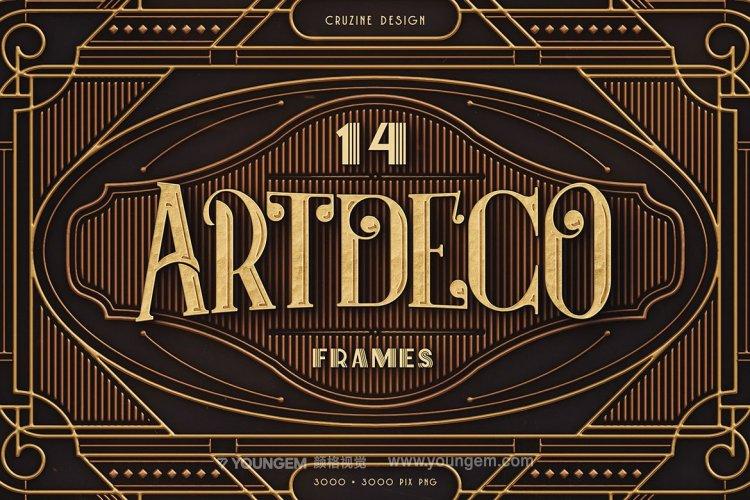 14款ArtDeco现代工业装饰机械几何边框背景底纹png免抠设计素材图片