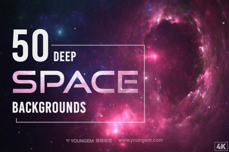50款高清炫彩抽象艺术科幻宇宙科幻未来游戏背景底纹图片设计素材图片
